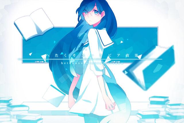 File:Suzumu ft. Rin - Hetakuso Utopia Seisaku.jpg