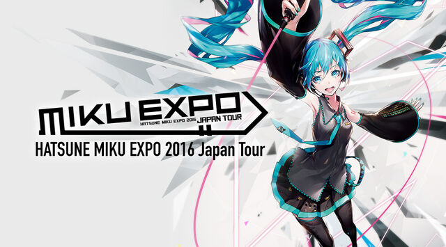 File:HATSUNE MIKU EXPO 2016 Japan Tour logo.jpg