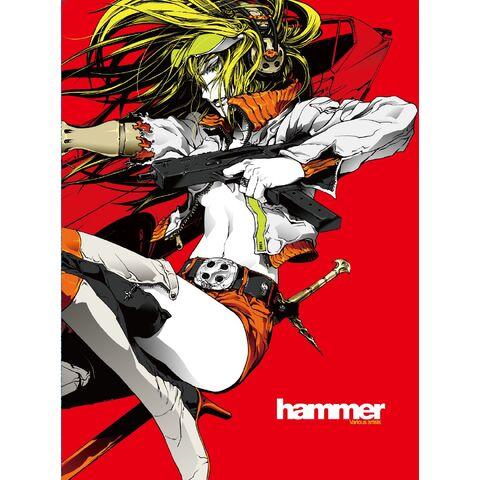 File:Hammer album.jpg