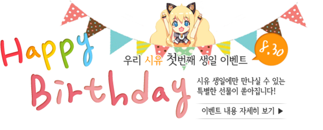 File:Surprise birthday banner.png