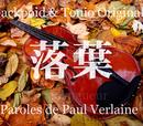 Chanson d'automne