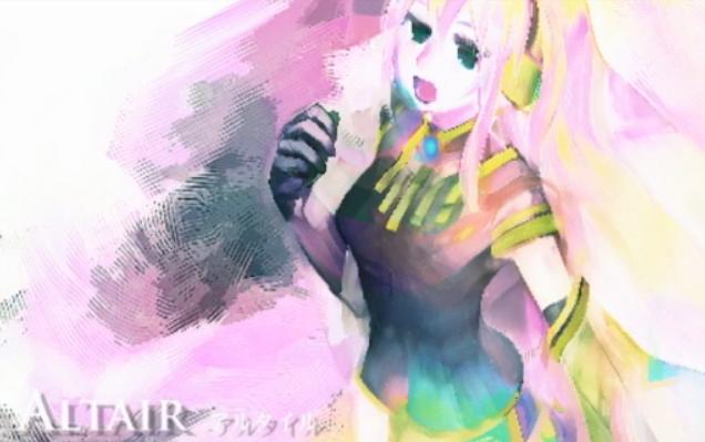 File:Altair.png