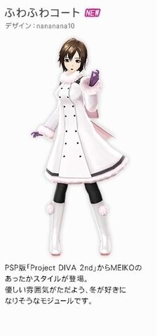 File:Fluffy Coat.jpg