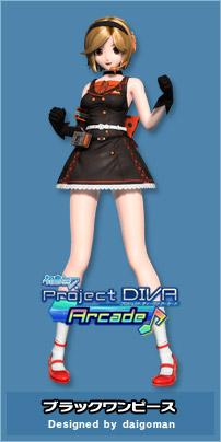 File:PDA BlackDress.jpg