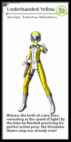 File:X module hikyou yellow.png