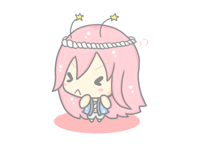 File:Iya Iya Seijin1.jpg