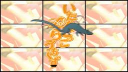 """Image of """"いたちごっこ ∞ らゔぁーず (Itachigokko ∞ Lovers)"""""""