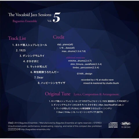 File:The Vocaloid Jazz Sessions Vol.5 back.jpg