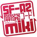 SFA2miki.png