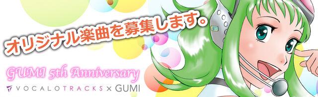 File:GUMI 5th anniversary contest VOCALOTRACKS.jpg