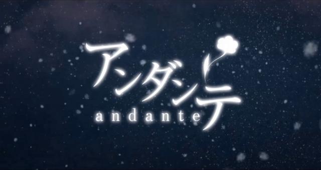 File:Andante2.png
