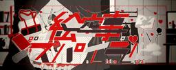 """Image of """"絵空事スパイラル (Esoragoto Spiral)"""""""