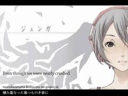 Hatsune Miku-Jenga Title Card