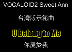 Ubelongtome