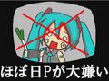 Thumbnail for version as of 03:27, May 29, 2014