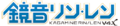 Vocaloid Kagamine rin len logo 2015.png