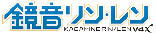 File:Vocaloid Kagamine rin len logo 2015.png