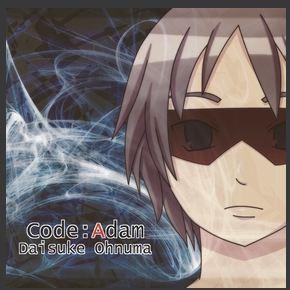 File:Code Adam Album Art.JPG