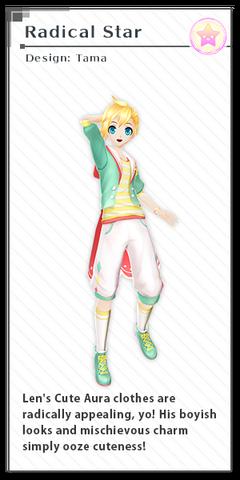 File:X module cute len.png