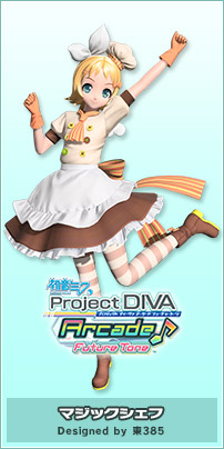 File:Kagamine Rin Baker module PDArcade FT.jpg