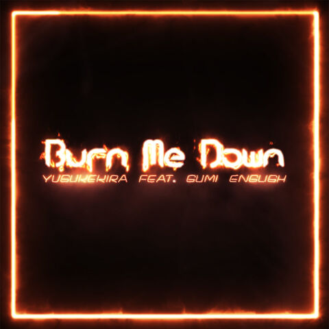 File:Burn Me Down album art.jpg