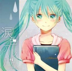 File:Namida iro album.jpg