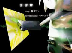 240px-Kokoro