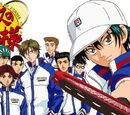 網球王子系列