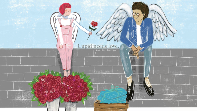 File:Cupid needs love..png