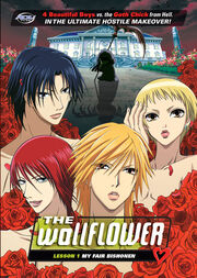 The Wallflower DVD Cover