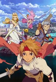 Tales of Phantasia The Animation Cover artwork