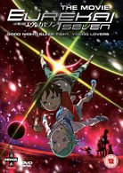 Eureka seven good night sleep tight young lovers cover
