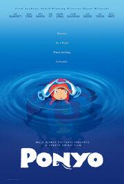Ponyo DVD Cover