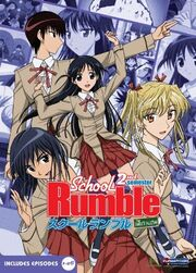 School Rumble 2nd Semester Cover