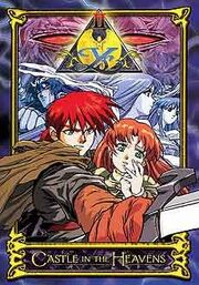 Ys II Castle In The Heavens Cover