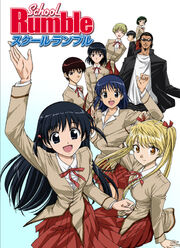 School Rumble DVD Cover
