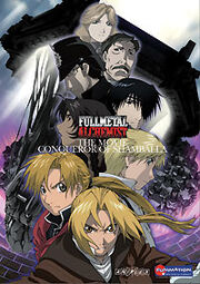 Fullmetal Alchemist The Movie Conqueror of Shamballa DVD Cover
