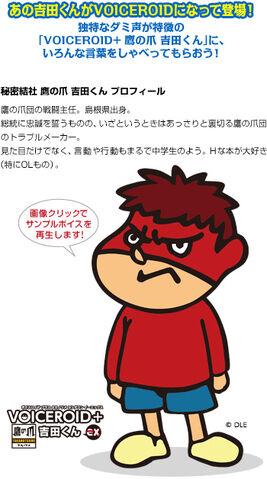 File:Taka img2.jpg