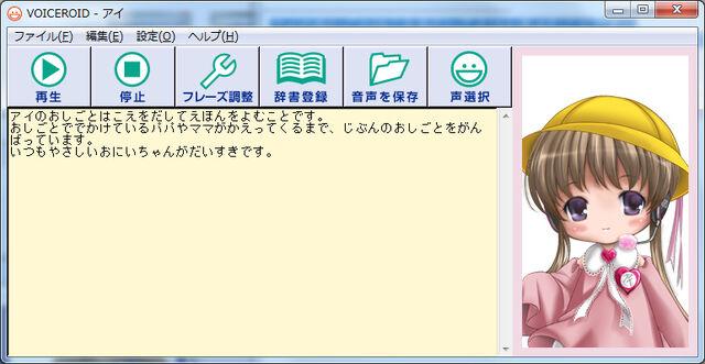 File:Ss01.jpg
