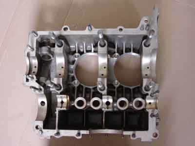 File:Engine-case-left-half.jpg