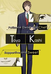Toya Kashi Profile