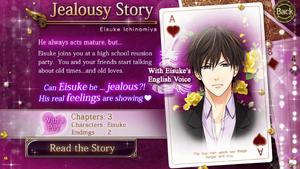 Jealousy Story Eisuke