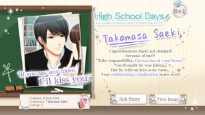 High School Days ~Saeki~