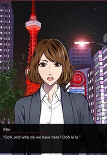 Mai Takahashi (LUTT)