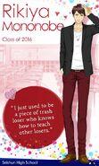 Rikiya Mononobe - Class of 2016