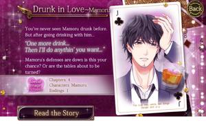 Drunk in Love ~ Mamoru infobox