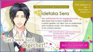 Hidetaka Sera - Profile