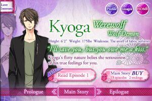Kyoga - Profile