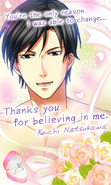 Koichi Natsukawa For My Future Wife