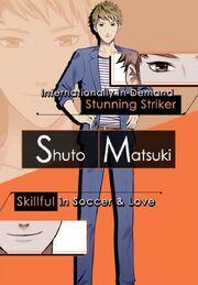 Shuto Matsuki Profile